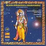Nishantala Surya Prakash Rao Sri Rama Suprabatham & Sahasranamavali