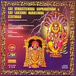 Nishantala Surya Prakash Rao Sri Venkateswara Suprabtham & Sri Lakshmi Narasimha Stothras
