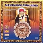 Nishantala Surya Prakash Rao Om Sri Sai Ram Chanting, Stothram & Dandakam