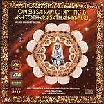 Nishantala Surya Prakash Rao Om Sri Sai Ram Chanting & Ashtothara Sathanamavali