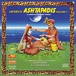 Nishantala Surya Prakash Rao Jayadev's Ashtapadis Vol.1
