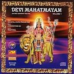 Nishantala Surya Prakash Rao Devi Mahatmatyam Vol.1