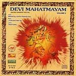 Nishantala Surya Prakash Rao Devi Mahatmayam Vol.2