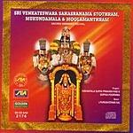 Nishantala Surya Prakash Rao Sri Venkateswara Sahasranama Stothram, Mukundamala & Moamanthram
