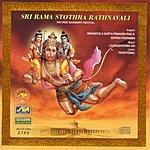 Nishantala Surya Prakash Rao Sri Rama Stothra Rathanavali