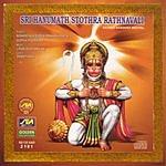 Nishantala Surya Prakash Rao Sri Hanumanth Stothra Rathnavali