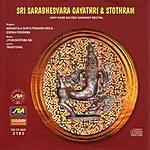 Nishantala Surya Prakash Rao Sri Sarabhesvara Gayathri & Stothram