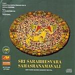 Nishantala Surya Prakash Rao Sri Sarabhesvara Sahasranamavali