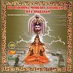 Nishantala Surya Prakash Rao Sri Dakshina Moorthy Stothram & Siva Smaranam