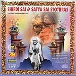 Nishantala Surya Prakash Rao Shirdi Sai & Satya Sai Stothras