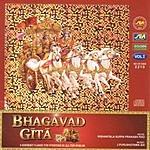 Nishantala Surya Prakash Rao Bhagavad Gita Vol.1