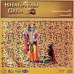 Nishantala Surya Prakash Rao Bhagavad Gita Vol.3