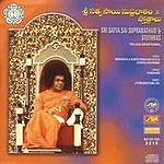 Nishantala Surya Prakash Rao Sri Satya Sai Suprabatham & Stothras