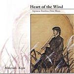 Masayuki Koga Heart Of The Wind