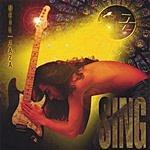 Neil Zaza Sing