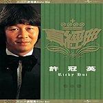 Ricky Hui Zhen Jin Dian: Ricky Hui
