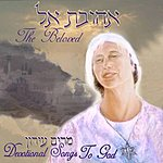 Miriam Ahuvatel Iron The Beloved: Devotional Songs To God