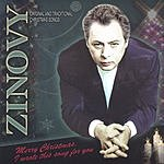 Zinovy Merry Christmas, I Wrote This Song For You