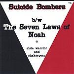 Sista Warrior (Stop The) Suicide Bombers