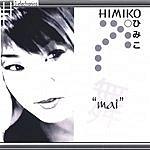 Himiko Mai