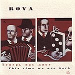 Rova This Time We Are Both