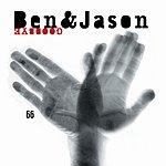 Ben & Jason Goodbye