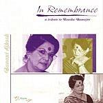 Banani Ghosh In Rememberance: A Tribute To Kanika Banerjee