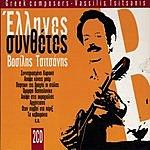 Vassilis Tsitsanis Greek Composers: Vassilis Tsitsanis