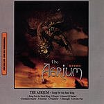 The Aerium Song For The Dead King