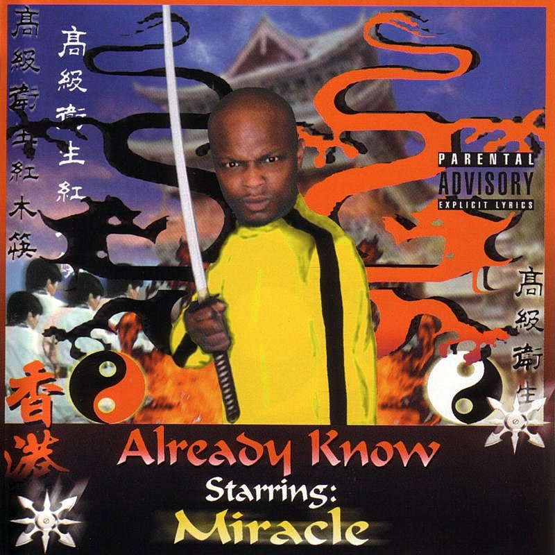 Cover Art: Already Know
