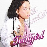 Tomgirl Give It A Try