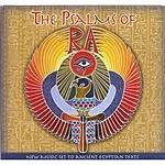 Jim Berenholtz The Psalms Of RA CD/Book