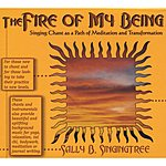 Sally B. Singingtree The Fire Of My Being