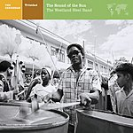 Westland Steel Band Explorer Series: The Caribbean: Trinidad: The Sound Of the Sun