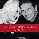Marinella Mazi