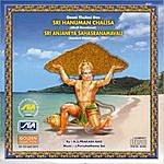 Nishantala Surya Prakash Rao Sri Hanuman Chalisa Sri Anjaneya Saharsranamavali