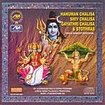 Nishantala Surya Prakash Rao Hanuman Chalisa Shiv Chalisa Gayathri Chalisa & Stothras