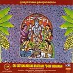 Nishantala Surya Prakash Rao Sri Satyanarayana Vratham Pooja Vidhanam