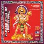 Nishantala Surya Prakash Rao Sri Anjaneya Suprabatham & Sahasranamavali