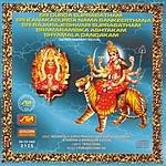 Nishantala Surya Prakash Rao Sri Durga Suprabatham Sri Kanakadurga Nama Sankeerthana Sri Rajarajeswari Suprabatham Bramarambika