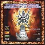 Nishantala Surya Prakash Rao Sri Mallikarjuna Suprabatham & Karavalambam Chandrashekara Astakam & Siva Thandava Stothram