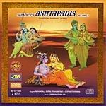 Nishantala Surya Prakash Rao Jayadev's Ashtapadis Vol.2