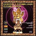 Nishantala Surya Prakash Rao Sarabhesvara & Pratyangira Gayatri Pratyangira Kavacham