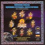Nishantala Surya Prakash Rao Navagraha Chalisa Navagraha Stothram & Surya Stothras