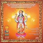 Nishantala Surya Prakash Rao Sri Venkateswara Sahasranamam, Sri Lakshmi Ashtotharananmam, Kanakadhara Stothram
