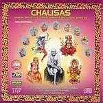 Nishantala Surya Prakash Rao Chalisas Ganesh, Shiv, Durga, Gayathri, Hanuman, Navagraha, Shirdi Sai