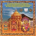 Nishantala Surya Prakash Rao Sri Lakshmi Narasimha Suprabatham Sri Lakshmi Narasimha Karavalamba Stothram Sri Venkateswara Karava