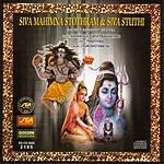 Nishantala Surya Prakash Rao Siva Mahimna Stothram & Siva Stuthi