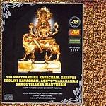 Nishantala Surya Prakash Rao Sri Pratyangira Kavacham, Gayatri Soolini Kavacham, Ashtotharanamam, Samoutikarna Manthram