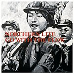 Northern Lite Go With The Flow/My Junkie (Single)